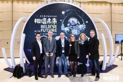 StartUp Konferenz China 2019